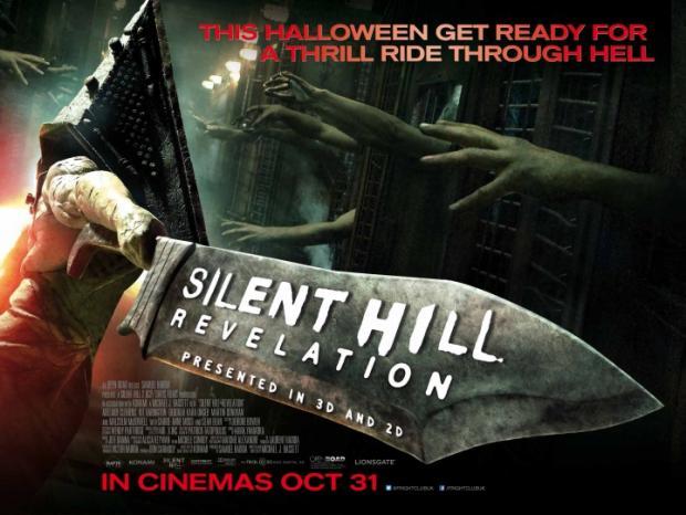 silent_hill_3d_poster