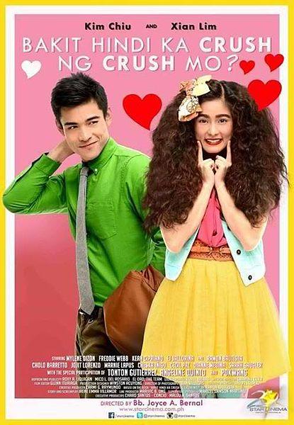 Bakit_Hindi_Ka_Crush_Ng_Crush_Mo-_film