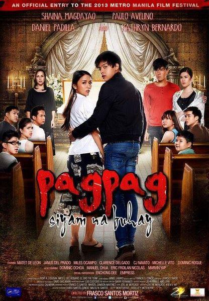 Pagpag_film
