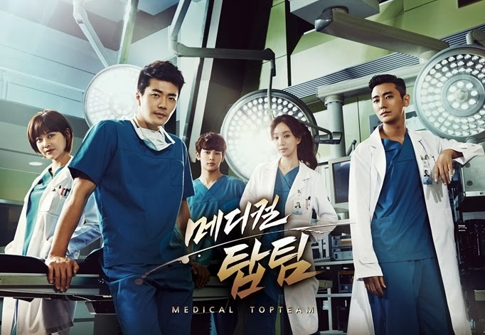 Medical Top Team Episode 1 (RAW)