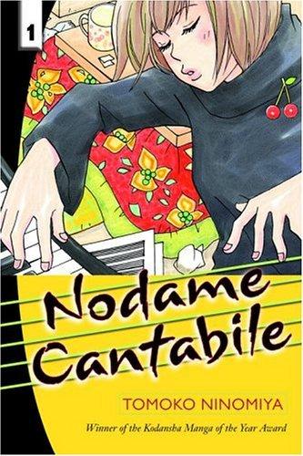 Nodame_Cantabile_1_cover