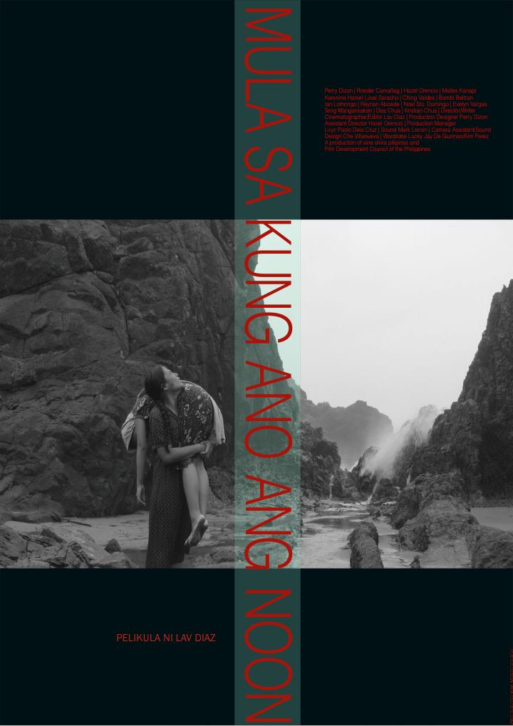 Mula sa Kung Ano ang Noon poster(1)