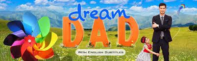 dreamdad