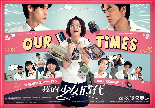 our-times-poster