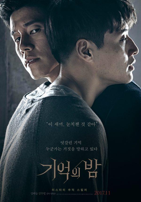 forgotten-poster5
