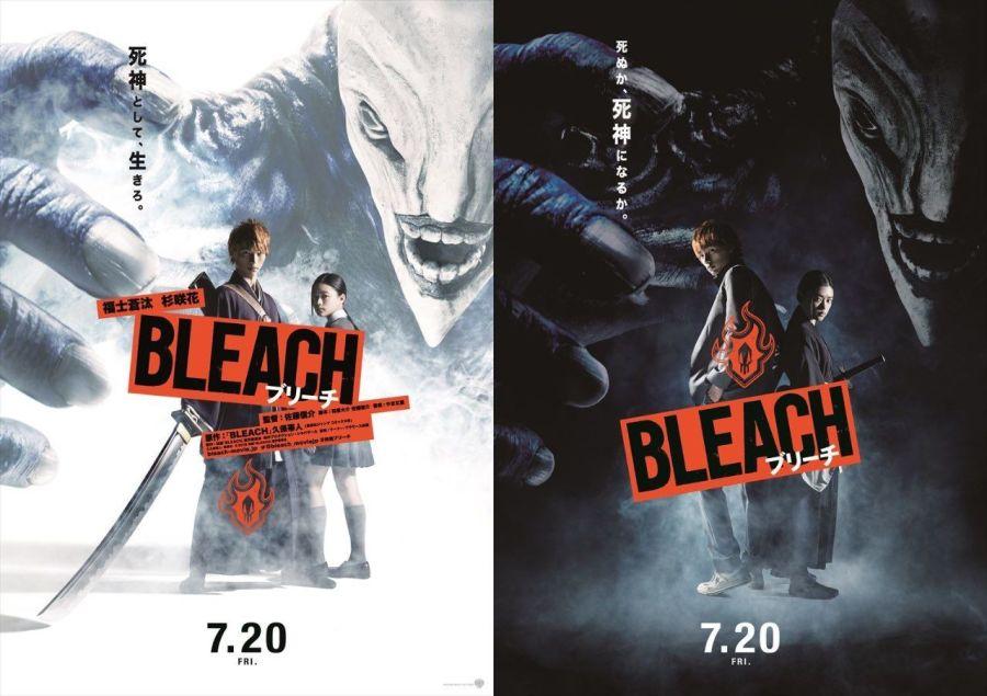 bleack poster