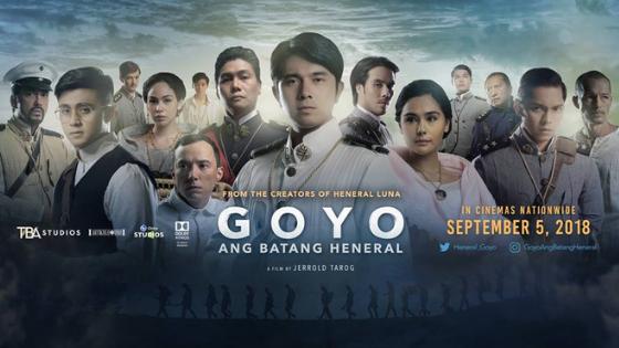 goyo-blog