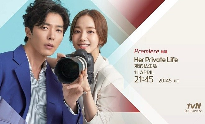 her-private-life-2