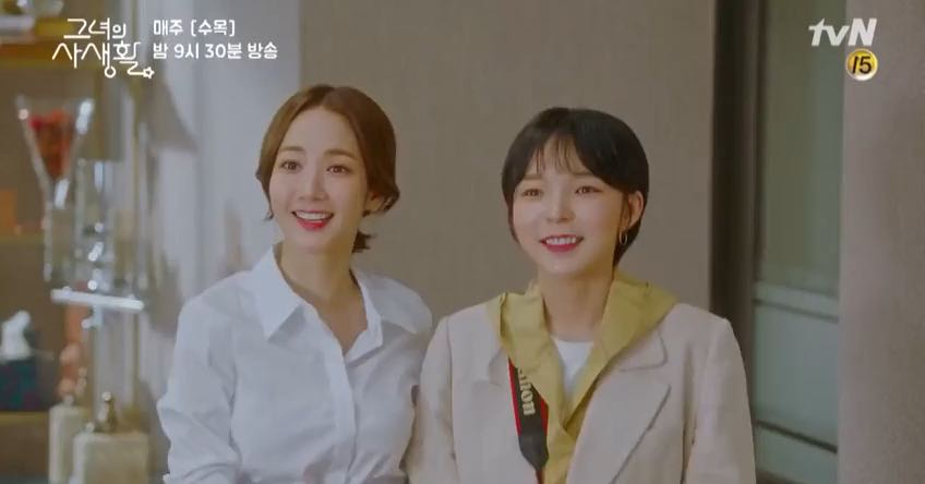 Her_Private_Life-ep04trailer