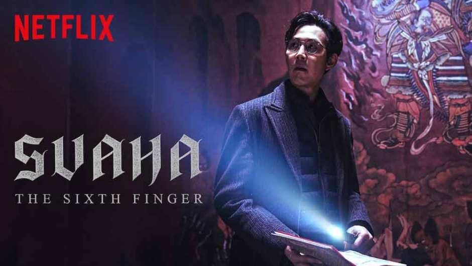 svaha-sixth-finger-netflix