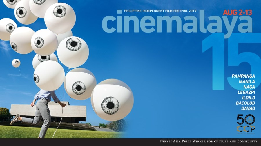 cinemalaya2019