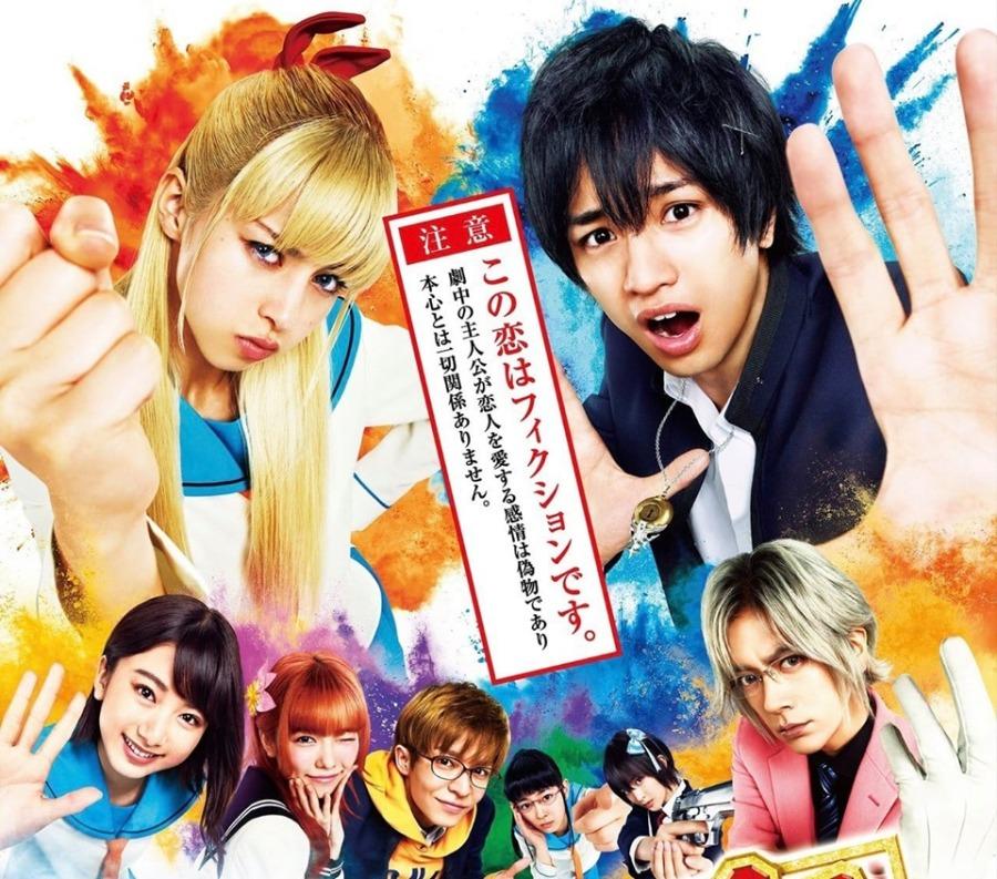 nisekoi-full-poster